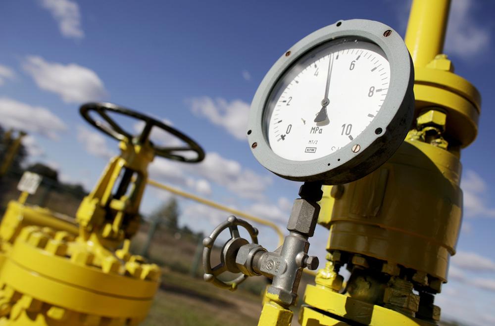 Проект газификации московской области